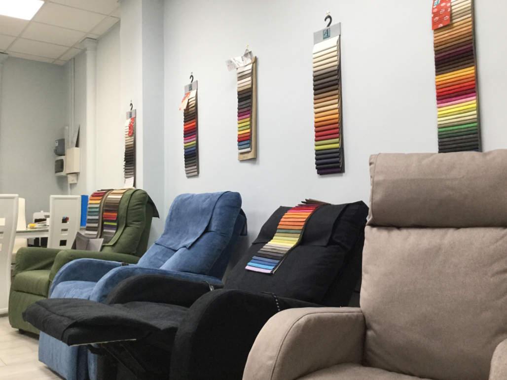Fisiomatic relax system tuscolana vendita poltrone elevabili roma