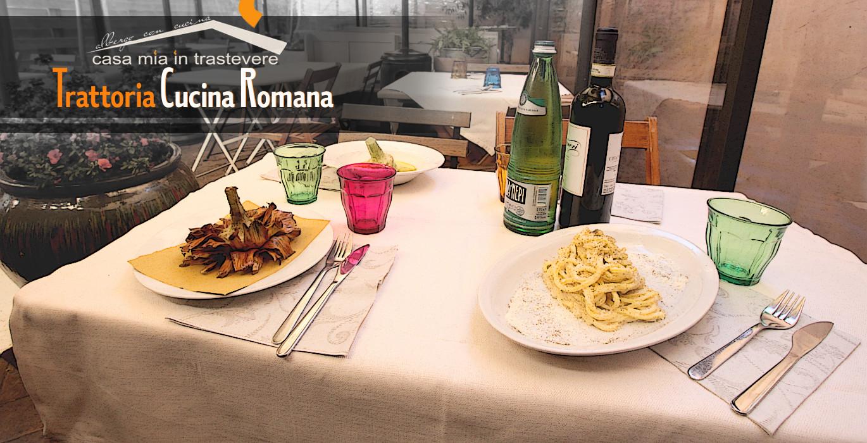Ricette cucina romana trastevere ricette casalinghe popolari for Antipasti cucina romana