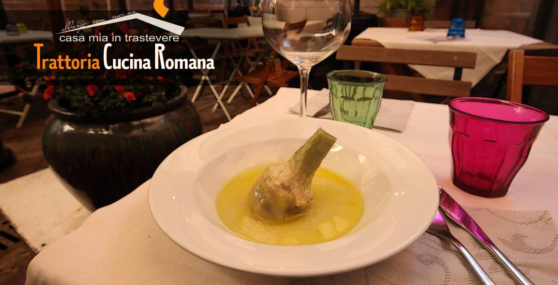 Trattoria con cucina romana a trastevere casa mia in for Cucina romana