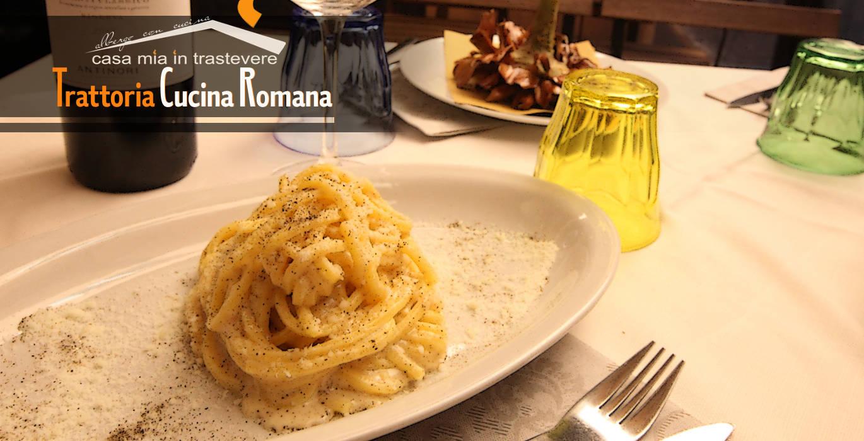 Trattoria con cucina romana a trastevere casa mia in for Cucina tipica romana