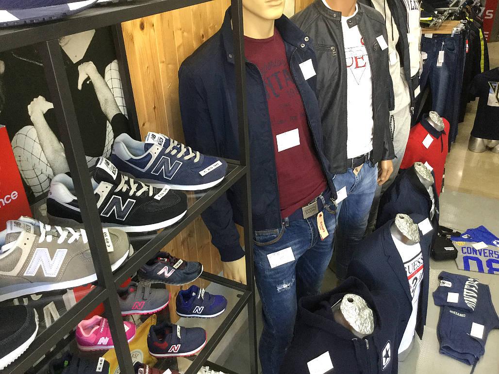 Company-Abbigliamento-Roma-Tuscolana-vendita-capi-casual-uomo ...